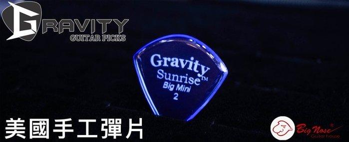 大鼻子樂器 Gravity 美國手工彈片 Pick Sunrise Big Mini 2.0 Polish 台灣
