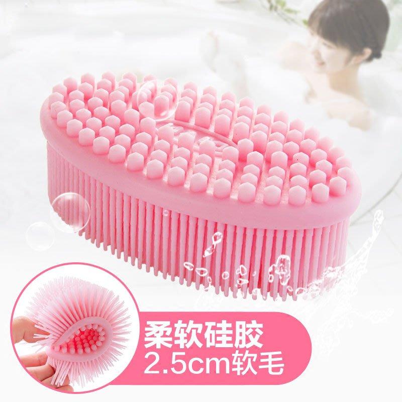 硅膠洗澡按摩刷頭皮按摩刷子 洗頭神器洗發梳洗頭梳洗頭刷JJ093
