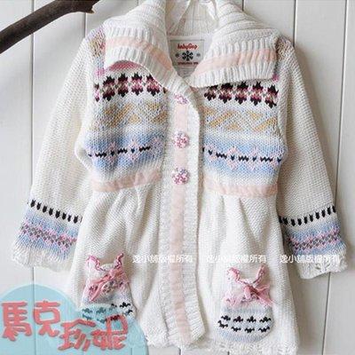 馬克珍妮~【C4092-1】純棉毛線針織長版外套*白