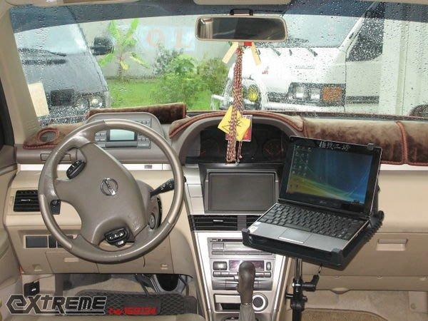 [極致工坊] Nissan X-trail 專用筆記型電腦 平板 筆電 車架 固定架可用於衛星導航 GPS EPC NB