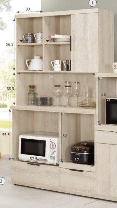 【DH】商品貨號G928-1商品名稱《斯利塔》3.3尺收納櫃(圖一)可拆賣/可搭配同系列。簡約雅緻經典。主要地區免運費