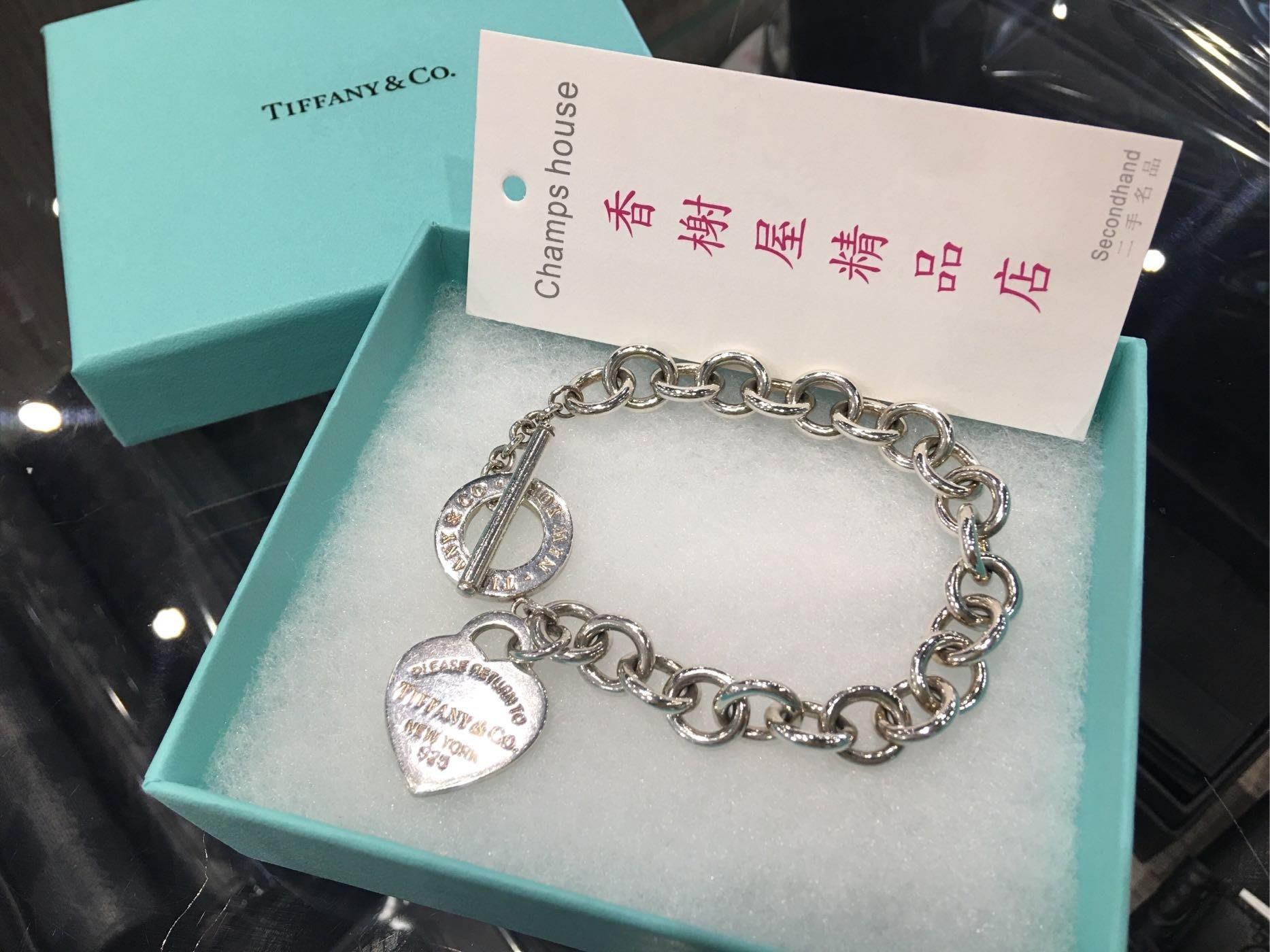 **香榭屋精品店 ** Tiffany&Co 925純銀經典愛心牌手鍊  (XJ701)