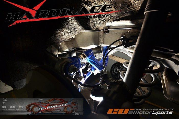HARDRACE 後仰角調整器 M-BENZW176 W246 C117 減少吃胎/提升行車穩定性~  / 制動改