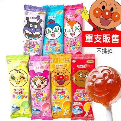 蘋果甜心漾 日本不二家 麵包超人棒棒糖  (單支) 造型棒棒糖 [JP016]