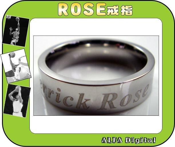 免運費!!尼克隊Derrick Rose戒指/搭配NBA球衣最酷!再送項鍊可組成戒指項鍊配戴!每組只要399元