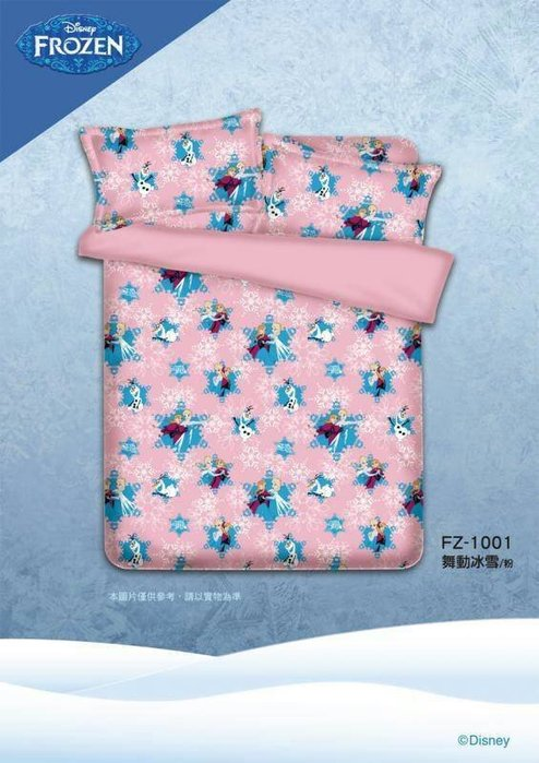 貝比童館 兒童睡袋 冰雪奇緣睡袋 台製卡通 兒童睡袋 冬夏兩用鋪棉睡袋 睡袋 鋪棉睡袋 兒