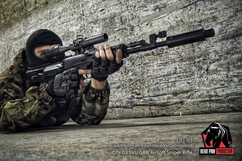 【森下商社】Bear Paw Production OTs-03 SVU GBB 鋼製版 瓦斯狙擊槍 DX 13543