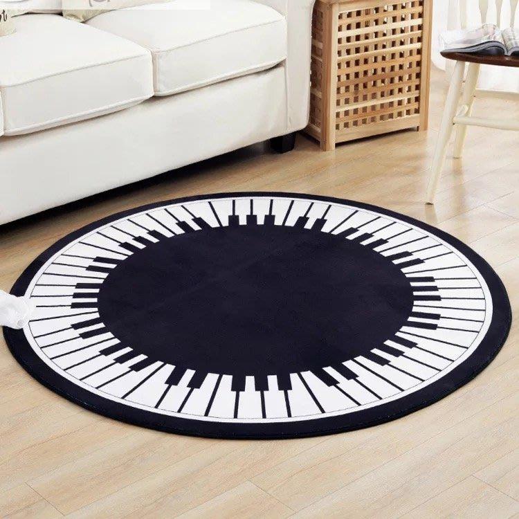 圓形地毯臥室客廳茶几家用床邊毯鋼琴鍵盤地墊加厚電腦椅地墊