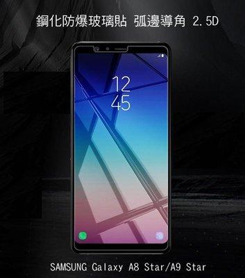 *phone寶*AGC SAMSUNG Galaxy A8 Star/A9 Star 鋼化防爆玻璃貼 弧邊導角 2.5D