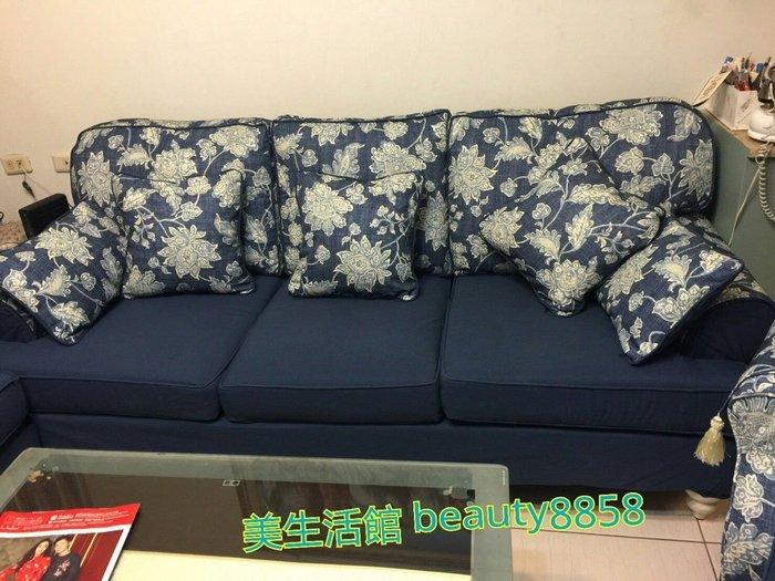 美生活館----全新美式鄉村風 花布素色雙色配客訂沙發組 --可挑色.座墊可拆洗無現貨