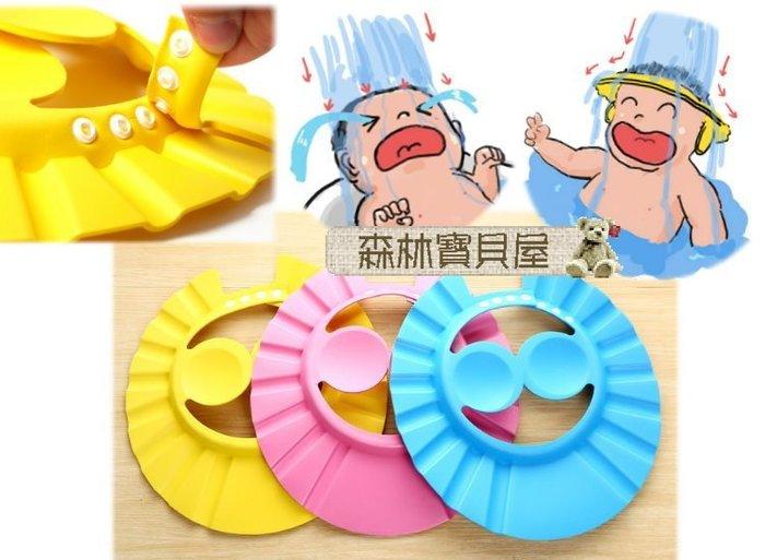 森林寶貝屋~兒童防水護耳洗頭帽~可調節寶寶洗髮帽~嬰兒洗澡洗頭神器~多功能浴帽~理髮帽~遮陽帽