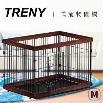 【TRENY直營】TRENY 日式寵物圍欄 中-M 托盤好清潔 毛小孩 狗屋 狗籠 貓屋 寵物的家 通風 0646A