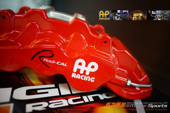 AP Radi-CAL CP-8520 六活塞卡鉗 RIGIDY 專用打洞碟 355~410mm浮動碟盤組 / 制動改