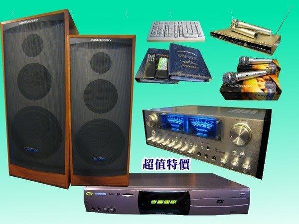 專業級新機~音圓伴唱機M-72配美國DISCOVERY喇叭擴大機買再送麥克風大型鍵盤有店面保障推薦台北市舞台音響規劃音響