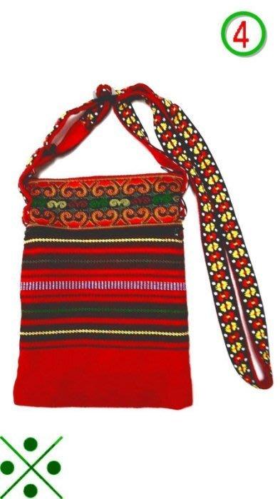 原住民手工藝品※.民俗風.零錢包.服飾.帽子 .背包.側背包.斜背包.大包包.後背包.書包.阿美族 衣服