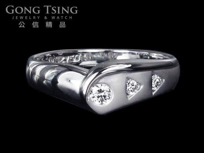 【公信精品】鑽石女戒指 0.10克拉 八心八箭 H&A 白K金天然鑽戒 10分鑽戒 特價品~