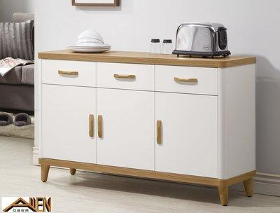 亞倫傢俱*安摩爾安全R角4尺碗盤收納櫃...
