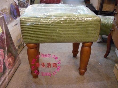 美生活館-- 全新 古典 拉扣 沙發化妝椅 /腳椅/腳凳/書椅/輔助椅---絕版品出清 特優 1780 元--有花色可選
