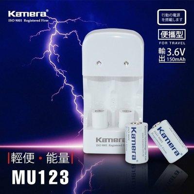 [享樂攝影] kamera佳美能 CR2 充電電池組 含充電器+CR2電池 拍立得 Mini 25 50 50s