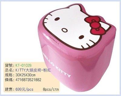 GIFT41 4165本通 三重店 凱蒂貓 HELLO KITTY KT 正版授權 商品 大頭 皮 椅 粉紅 KT-0102B