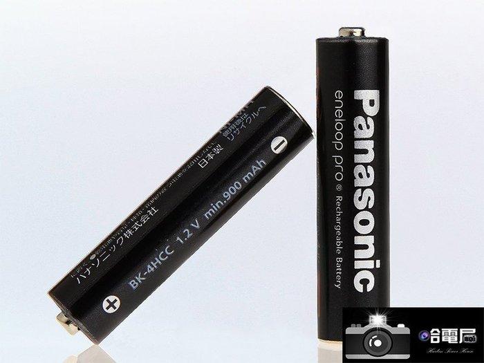 蘆洲(哈電屋)國際牌 公司貨 eneloop Pro 950mAh 日本製 低自放 4號 充電池4顆 觸發器 閃燈