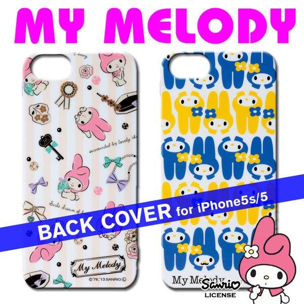 尼德斯Nydus~* 日本最新 三麗鷗 Melody 美樂蒂 保護殼 手機殼 iPhone 5 5S 共兩款