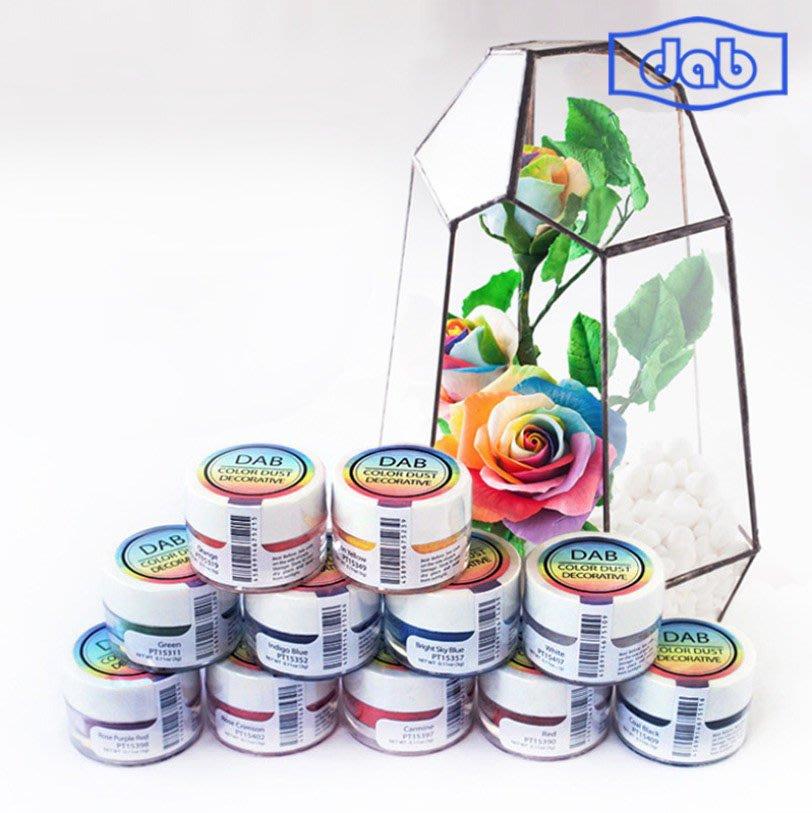英國dab可食用巧克力調色色粉/食用顏料/翻糖色粉/油溶性色素/適用於口紅(3g原裝瓶)