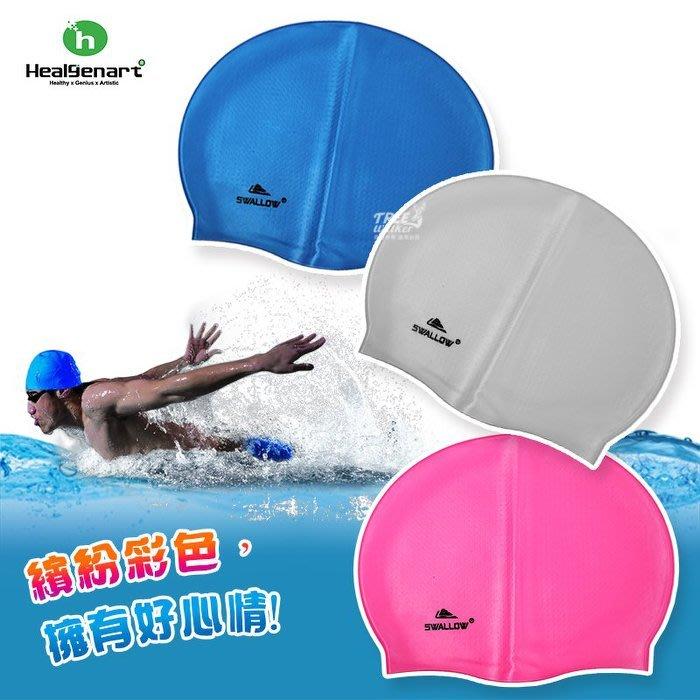 【Treewalker露遊】090040 高級100%矽膠 素面男女用泳帽~止滑顆粒~可搭配買游泳浮板