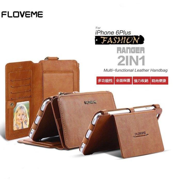 【小宇宙】Floveme 復古經典 IPhone 6 6S Plus 皮質皮套 支架 多功能 錢包款式 商務型保護套