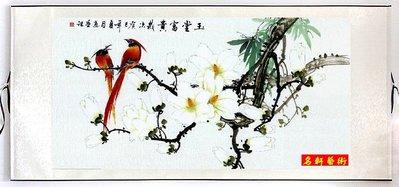 『名軒花鳥畫』 國畫字畫  風水畫 山水畫 牡丹裝飾畫(玉堂富貴)  已裱卷軸可直接懸掛