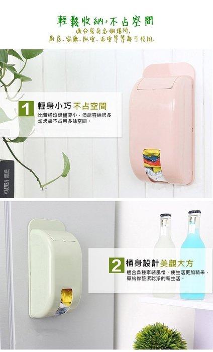 居家塑膠袋收納盒 壁掛抽取垃圾袋盒子 廚房雜物整理盒 塑膠袋儲物盒