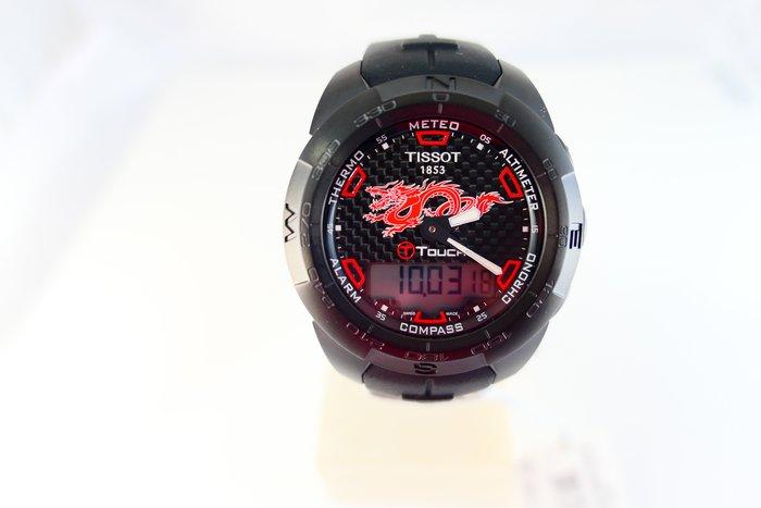 [吉宏精品交流中心]TISSOT 天梭 T-touch 鈦 龍年紀念碳纖維 限量 男錶(近全新)