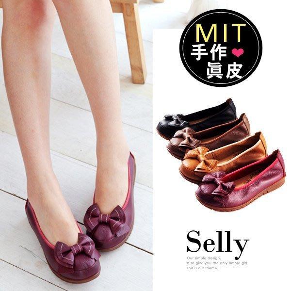 MIT系列-全牛皮車線雙層蝴蝶結娃娃鞋-四色-Selly-沙粒-(MIT36)