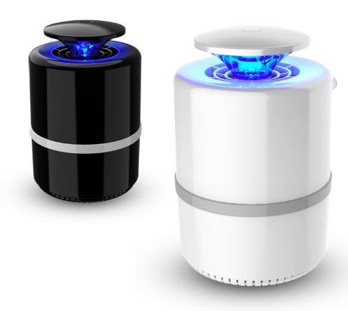 嬰兒房專用 低噪音 光觸媒 LED滅蚊燈 登革熱 滅蚊器 夜燈 捕蚊燈 USB風扇 捕蚊器 防蚊門簾