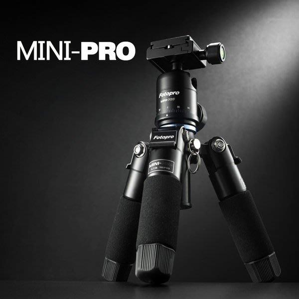 呈現攝影-Fotopro MINI-PRO 迷你腳架組 5節鋁鎂合金 低角度 肩架 /可反摺 高47低14 錄影