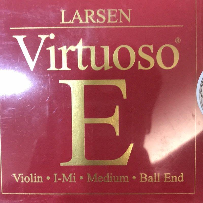 三一樂器 Larsen Virtuoso 單弦 散弦