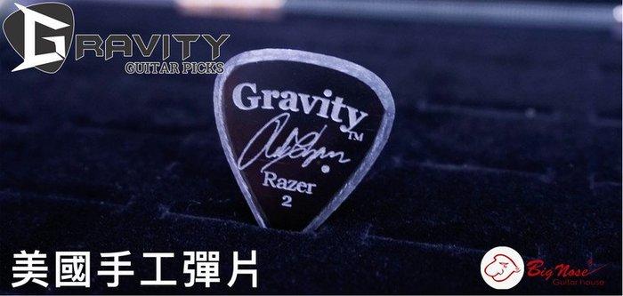 大鼻子樂器 Gravity 美國手工彈片 Pick Rob Chapman 簽名 Razer master finish