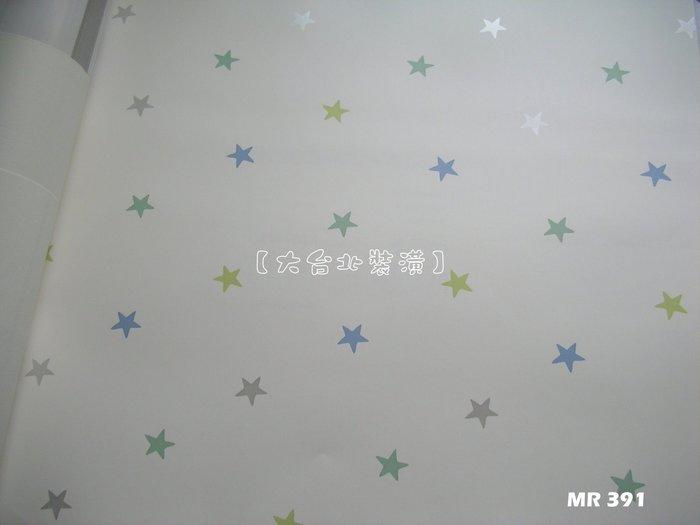 【大台北裝潢】MR進口純紙壁紙* 平滑面 兒童房可愛小星星 每支1600元