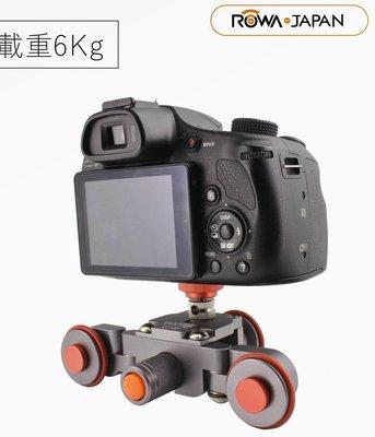 呈現攝影-ROWA RW-226 電動...