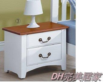 【DH】商品貨號VC337-4商品名稱維克雙抽床頭櫃。歐風素雅設計,主要地區免運費。