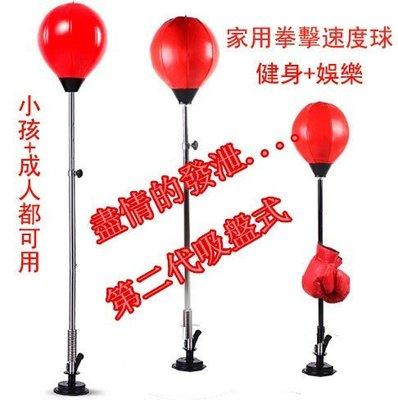 成人+兒童立式速度球送氣筒+手套1幅+...