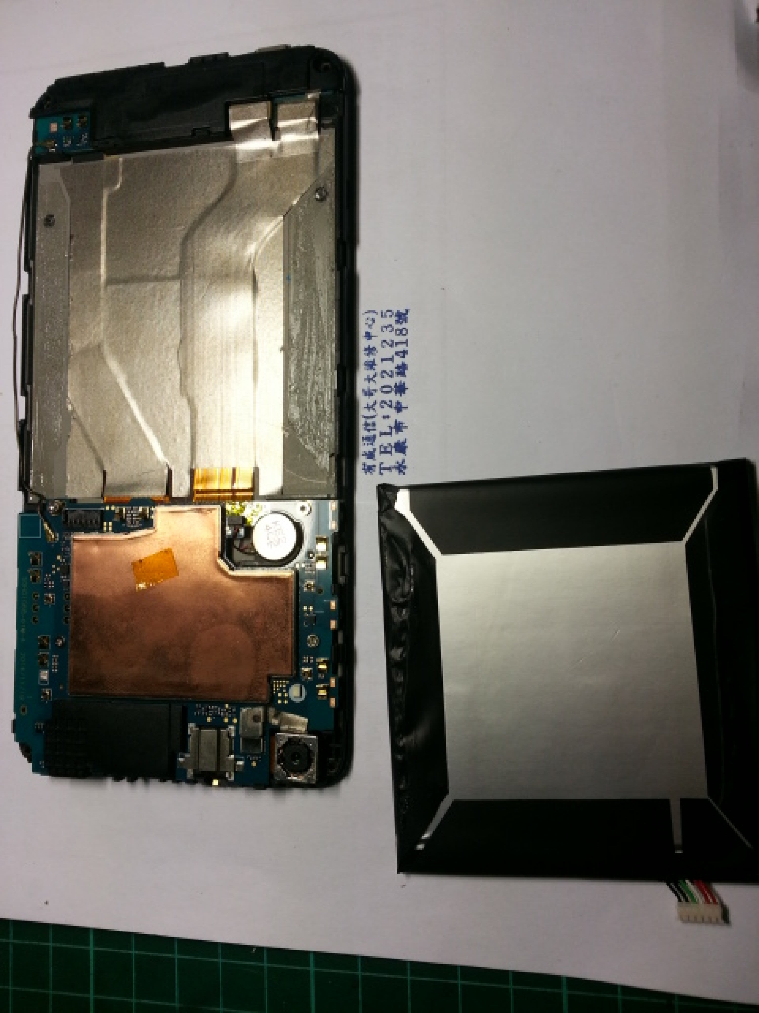 【有成通信】手機維修《台南門市》電池更換 HTC 825 斷電 自動關機 電池膨脹