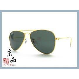 【RAYBAN】RB9506S 223 71 金色 小臉尺寸 雷朋太陽眼鏡 公司貨 JPG 京品眼鏡