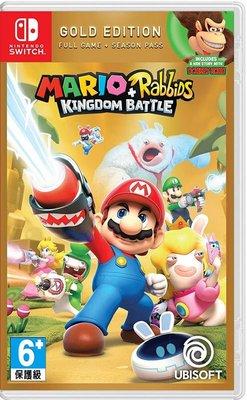 【全新未拆】任天堂 Nintendo Switch NS 瑪利歐+瘋狂兔子 王國之戰 中文版 黃金版 台灣公司貨