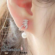 耳環  韓國  甜美 氣質 羽翼 葉子 珍珠 水鑽 耳針 K91838 價 Danica