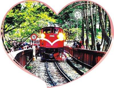 心型明信片--台灣風景--嘉義/阿里山鐵路*火車