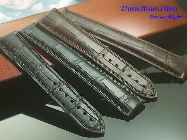 【時間探索】全新進口純正鱷魚皮-OMEGA代用高級錶帶 ( 20mm )+金色摺疊扣