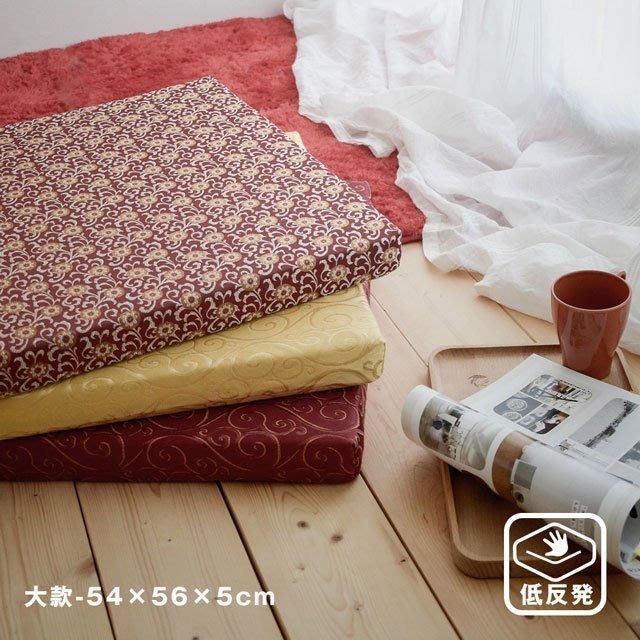 MIT坐墊 【太空記憶坐墊- 緹花系列】54×56×5cm  絲薇諾