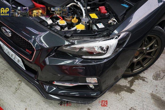 SUBARU LEVORG 煞車制動升級 AP PRO 5000-R CP-9440 四活塞卡鉗組 歡迎詢問 / 制動改