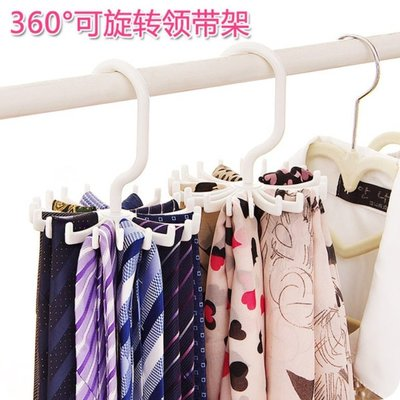 {C.A.O.小舖} 360度可旋轉20爪多用掛架 領帶架 皮帶圍巾絲巾收納架 雜物掛架